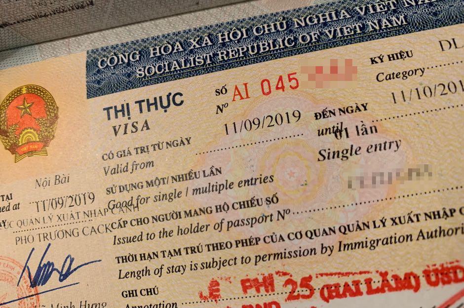 Vietnam Visum im Reisepass