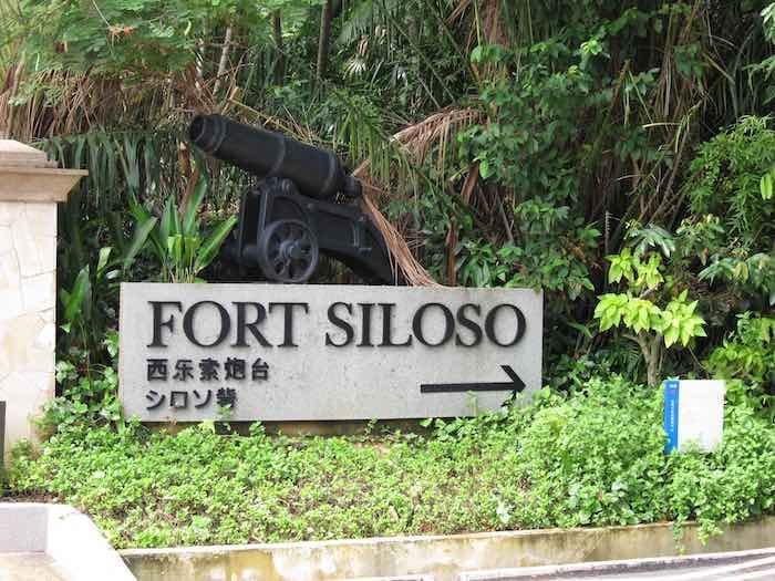 Fort Siloso mit Kanone